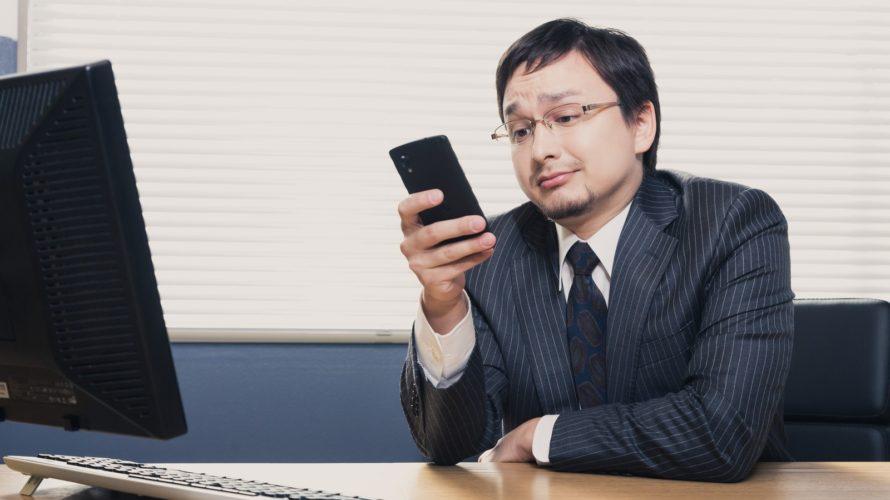 解約したiPhoneはまだ使える!!実際に活用している方法を暴露しちゃうぞ!!