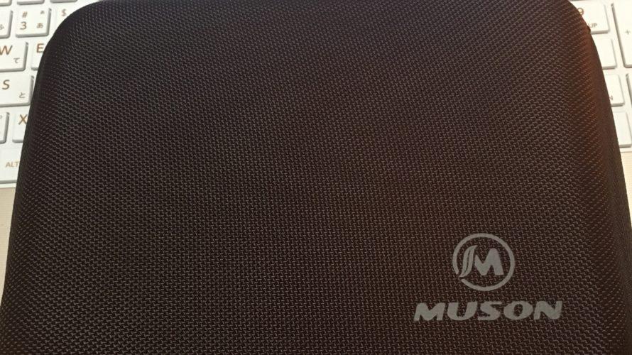 Muson(ムソン)MC2 レビュー、1万円以下の4K対応アクションカメラの性能は?